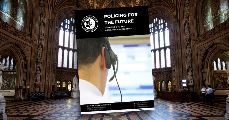 future of policing proposal View homework help - future of policing proposal from cjs 241 at university of phoenix future of policing proposal mary amon cjs/241 university of pheonix norman healy biometrics biometrics is one.