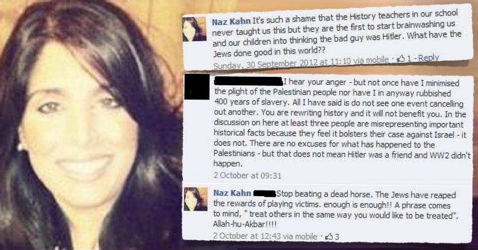 Image result for nasreen khan